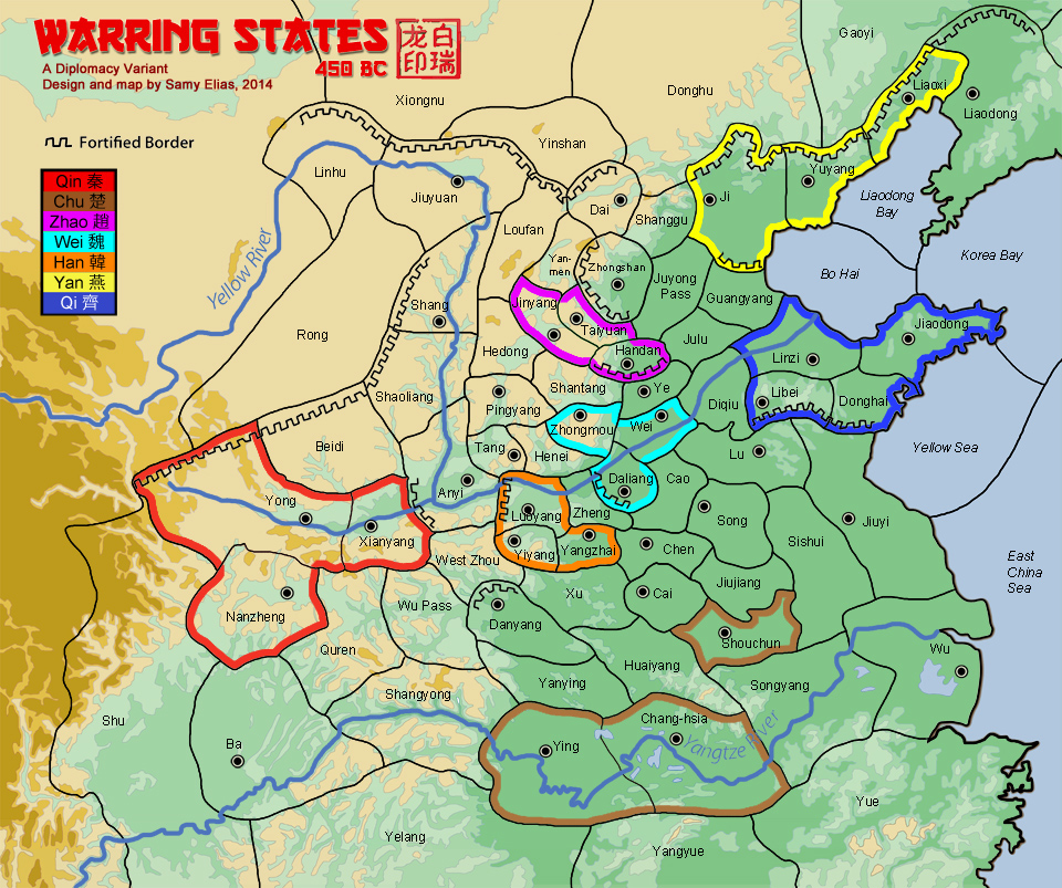 Image:Warring States.jpg